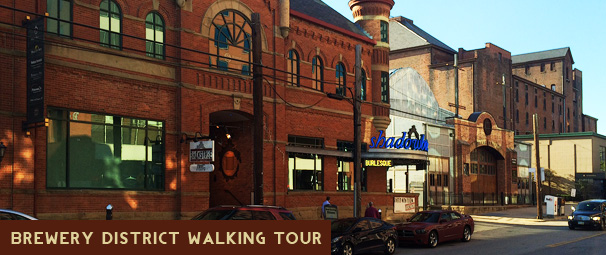 Brewery District Walking Tour